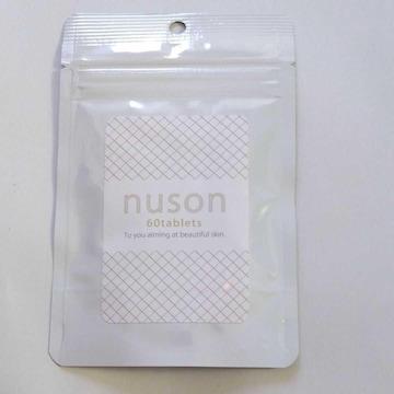 出掛け対策 サプリメント ニューソンNUSON 60粒入り約1ヵ月分