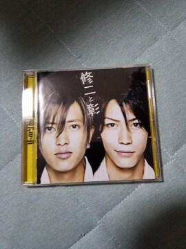 CD 『青春アミーゴ』修二と彰  亀梨和也 山下智久