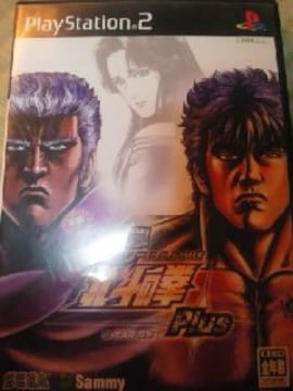 PS2ソフト 実戦パチスロ必勝法!北斗の拳プラス