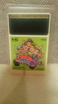中古 貴重!PCエンジン Huカード 遊々人生(人生ゲーム) ハドソン 1988
