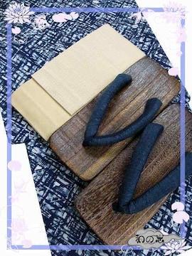 【和の志】メンズ浴衣◇Lサイズ◇お買い得3点セット◇暁-100