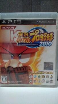 PS3 実況パワフルプロ野球2010