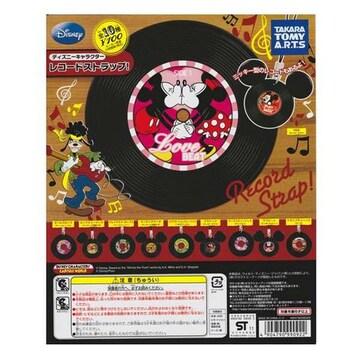 ディズニー キャラクター レコードストラップ! 全10種セット ガチャポン ストラップ