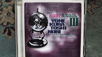 米倉利徳 BODY&SOUL3 2枚組ベスト