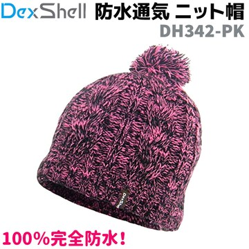 DexShell 防水 通気 ニット帽 DH342-PK ピンク/ブラック 帽子 防寒