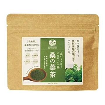 【桑の葉茶 50g】美味しい桑葉粉末100%(樹木医が土づくりから