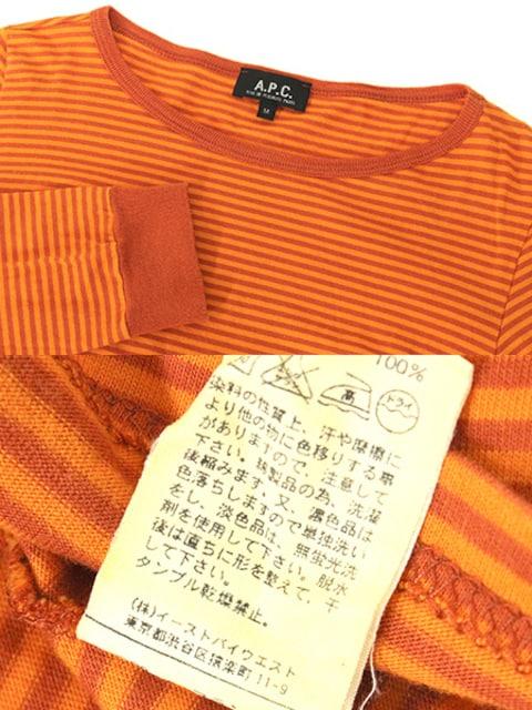 A.P.C.◆ボーダー柄ロンTシャツ◆APC◆アーペーセー/M < ブランドの