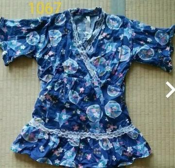 1067鮮やかオシャレ柄スカート浴衣キッズ甚平