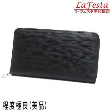 本物美品◆ヴィトン【エピ黒】人気ファスナー長財布ジッピー/箱