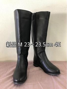 新品☆M23〜23.5�p幅広4E履き口40�pロングブーツ黒☆jj126