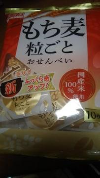 天乃屋*もち麦粒ごとおせんべい*国産米100%*正規品