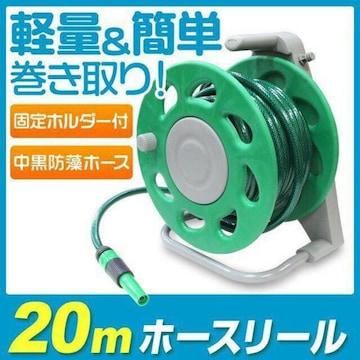 軽量 散水ホースリール 20m 糸入りホース/tan