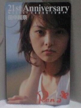 田中麗奈ヤングジャンプ21周年記念��15