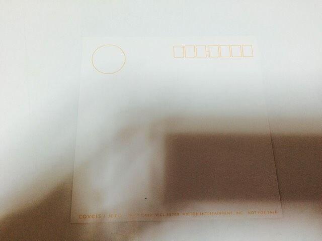 ★ジェロ/ポストカード★ < タレントグッズの