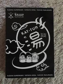 KAT-TUN LIVE 2018 UNION 会場限定 急速充電KAT-TUNの湯 入浴剤