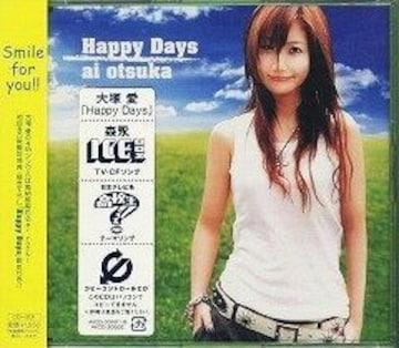 大塚愛★Happy Days★絵本付き初回限定盤★未開封