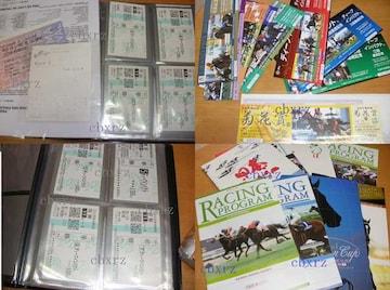 ディープインパクト馬・レーシングプログラム入場券検 ウマ娘