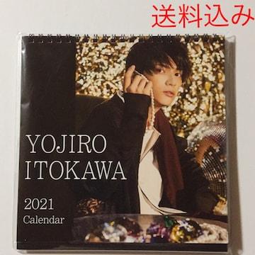 送料込み  糸川耀士郎 2021年カレンダー