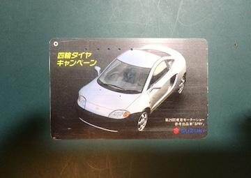 スズキ SUZUKI SPRY 使用済 テレホンカード
