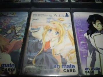 AIRエアー非売品アニメイトカードSランク