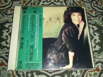 Karen carpenter/遠い初恋 カレン カーペンター