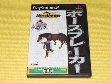 PS2★ホースブレーカー BEST
