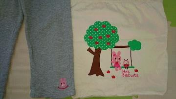 100女の子★ミキハウス パンツ&トートバッグ