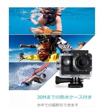 アクションカメラ 30M防水 2インチ液晶画面