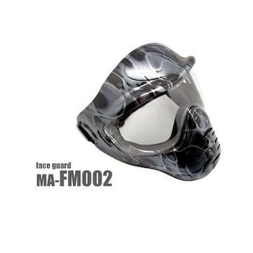 フェイスガードマスク 顔をしっかり防御する新しいプロテクター!