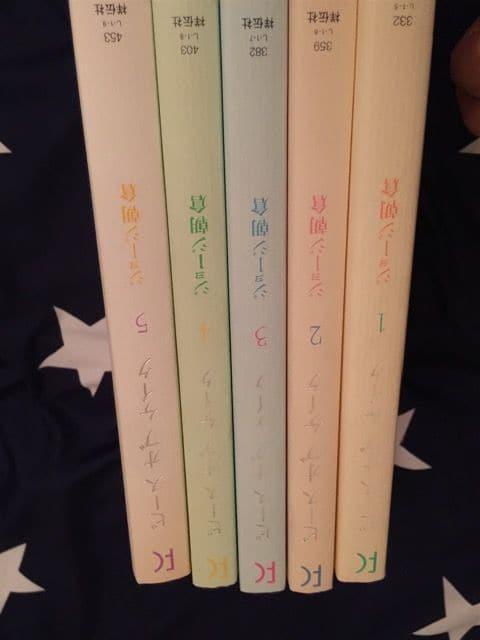 ピースオブケイク 全5巻 < アニメ/コミック/キャラクターの