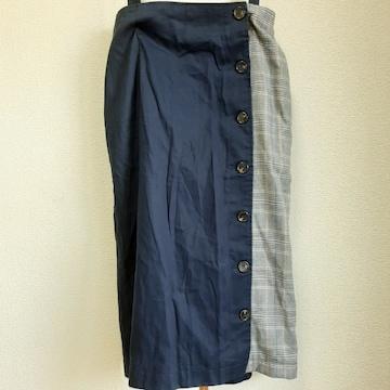 新品 未使用 BEGUM ロング スカート 紐付き 送料無料