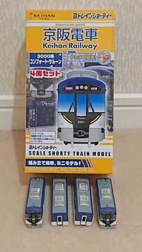 【美品!!】Bトレ京阪3000系