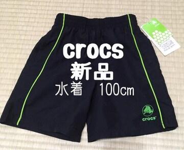 クロックス水着☆100cm☆男の子crocs