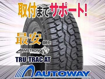 アームストロング TRU-TRAC AT 235/70R16インチ 4本
