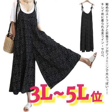 3L~6L位/新品☆ドット水玉オールインワン,サロペ223