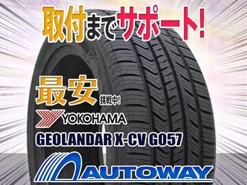 ヨコハマ GEOLANDAR X-CV G057 235/55R19インチ 4本