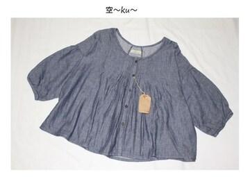空〜ku〜★ダンガリーコットン*ギャザーワイドブラウス/新品