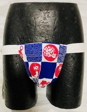 新品頑丈黒猫褌160クリックポスト164円配送可能
