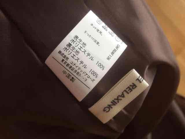 新品 ユナイテッドアローズ ひょう柄 レオパード スカート < ブランドの
