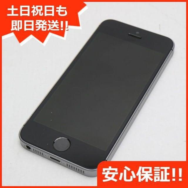 安心保証●美品●au iPhoneSE 64GB スペースグレイ●白ロム  < 家電/AVの