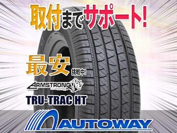 アームストロング TRU-TRAC HT 245/70R16インチ 4本