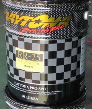 ☆ DAYTONA Pro-Spec RR-25. 0W-25.エステル配合全合成OIL. 20L.