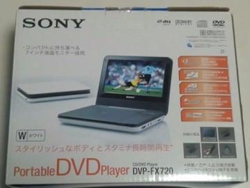 DVD再生機[プレーヤー] SONY ポータブルDVDプレーヤー DVPーFX720(白)