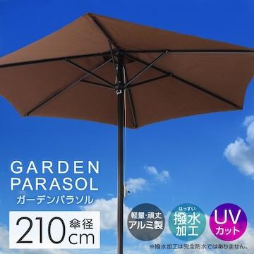 MERMONT ガーデンパラソル 210cm ブラウン/WE