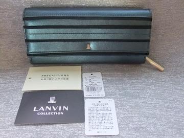 新品■ランバンコレクション■メタリックかぶせリボン革長財布¥20,900