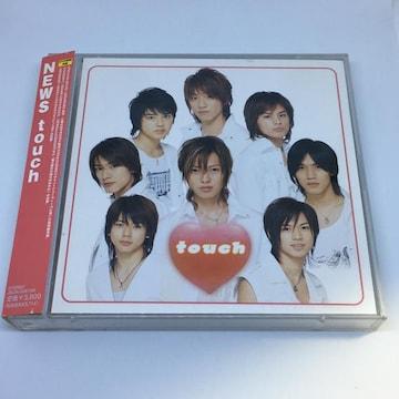 NEWS touch 初回限定盤 CD+DVD アルバム