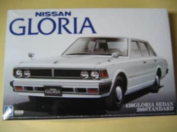 アオシマ 1/24 ザ・ベストカーGT No.77 430グロリアセダン 200スタンダード