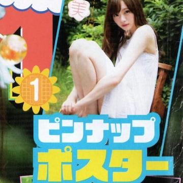 梅澤美波(乃木坂46)ピンナップポスター