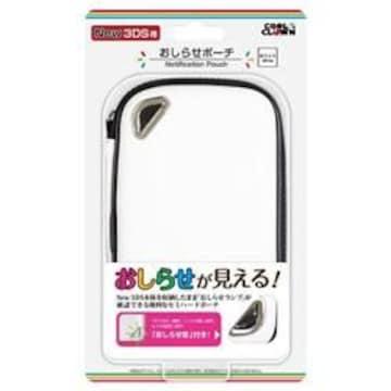 ★[New 3DS] おしらせポーチ ホワイト (New3DS用)