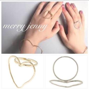 定価2,052円 merry jenny【新品】ハートラインリング シルバー